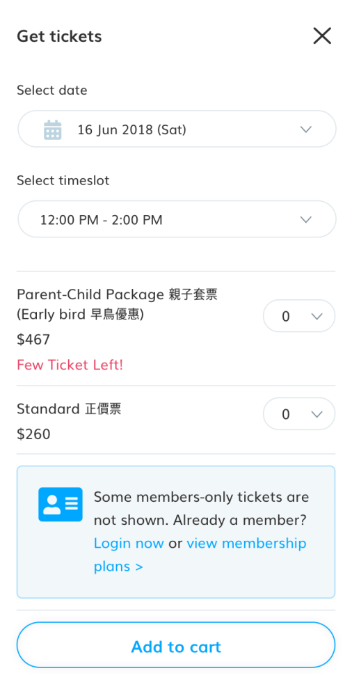 Ticket purchase with ticket entry mobile
